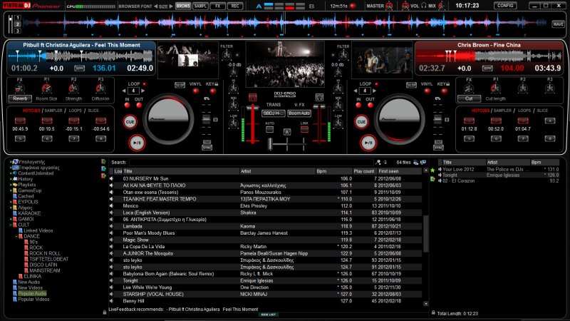 pioneer dj software
